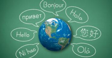 language-learning